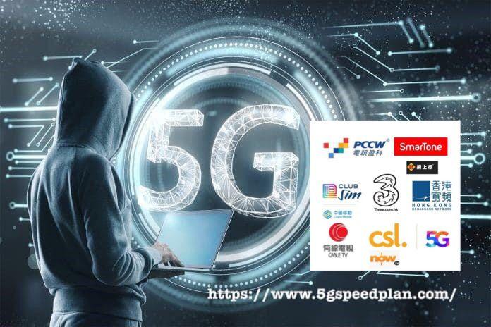 5G Speed電訊報價 /3hk/smartone/csl/cmhk/pccw/icable/網上行/now/hgc/hkbn 手機轉台/手機上台/家居上網寬頻/合約/續約/最新資訊優惠